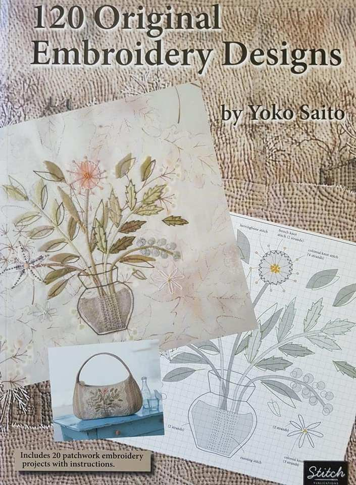 '120 Original Embroidery Designs' by Yoko Saito