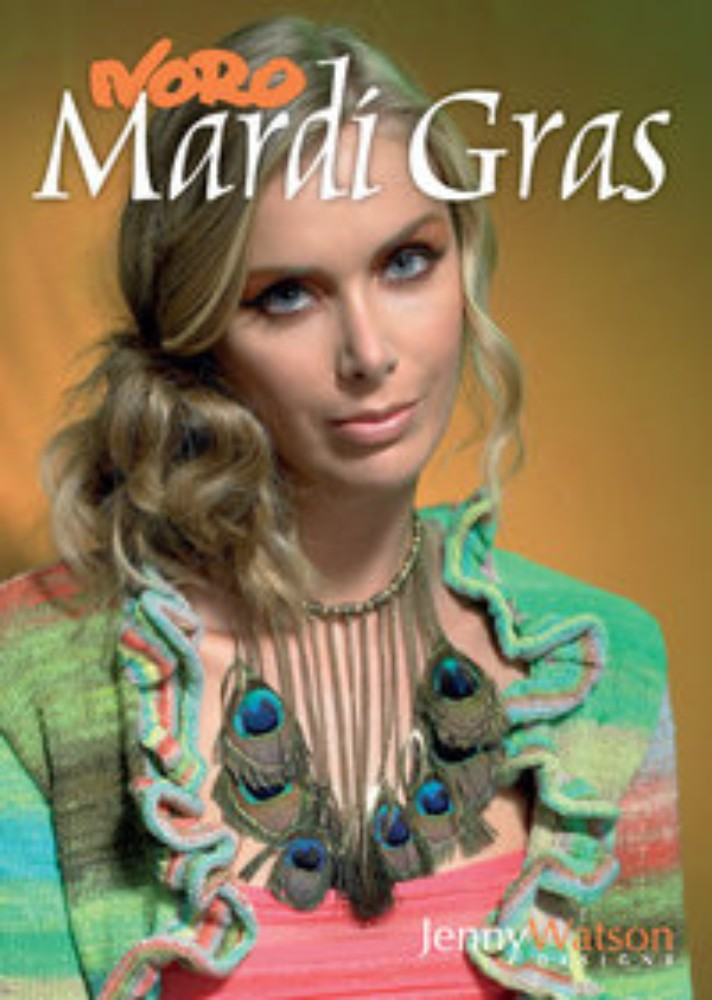 Noro Mardi Gras - Jenny Watson Designs