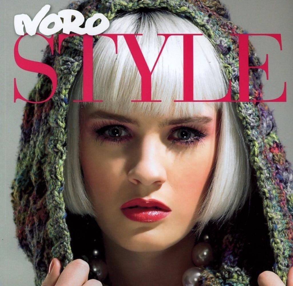 Noro Style - Jenny Watson Designs