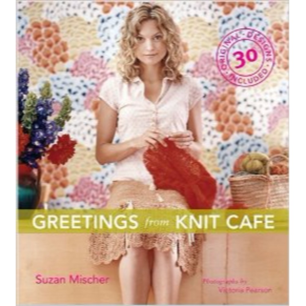 Greetings from the Knit Cafe