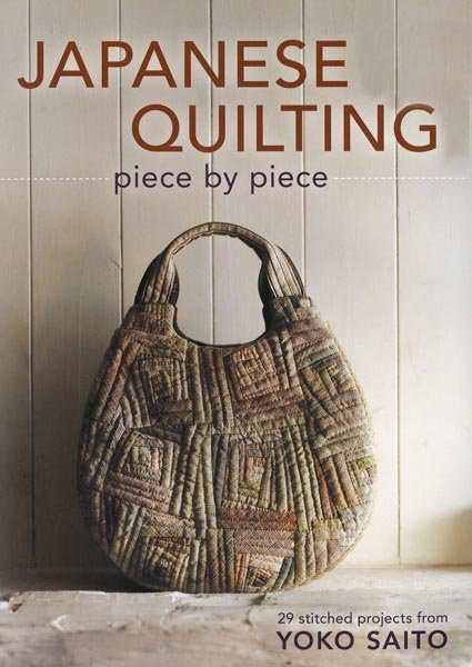 Japanese Quilting Piece By Piece - Softcover
