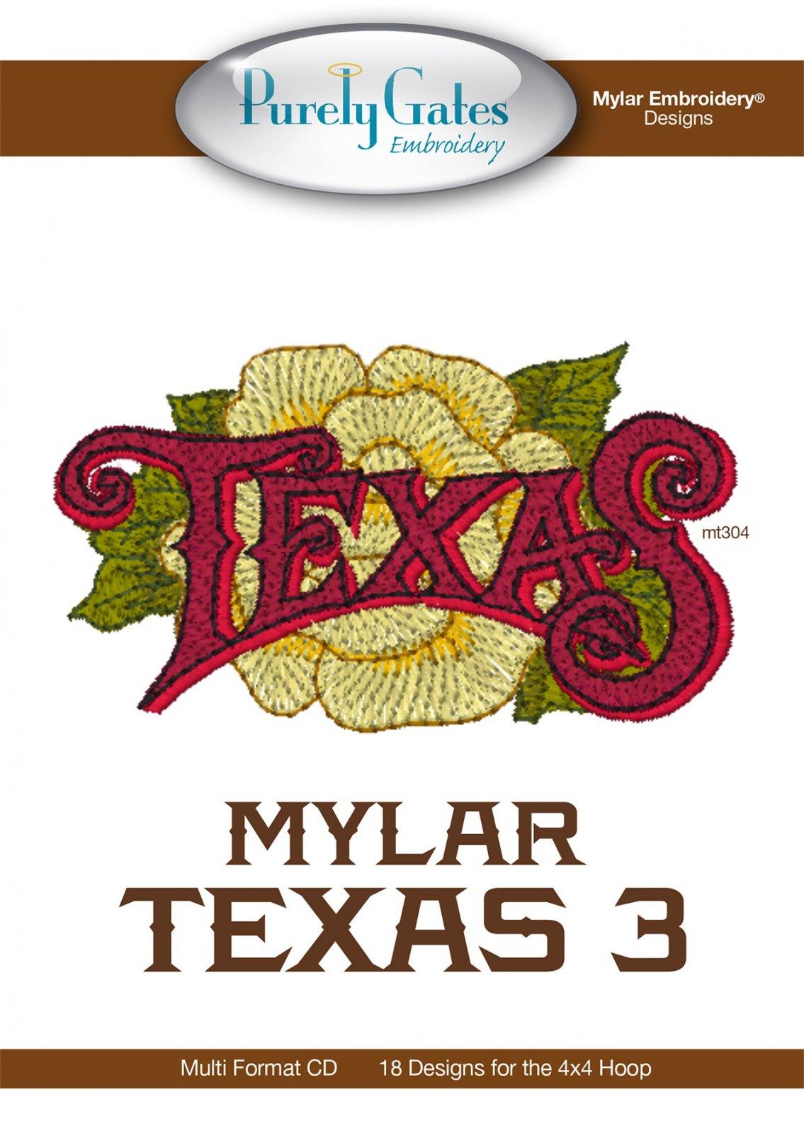 CD Mylar Embroidery CD Designs Mylar Texas 3