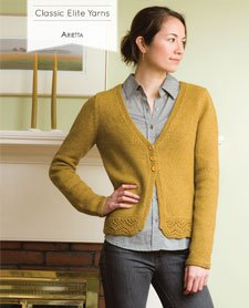 CEY Designs #1608 Arietta