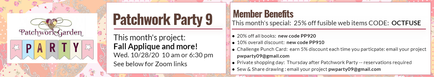 Patchwork Party 9 Member Benefits