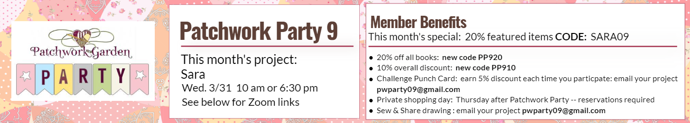Patchwork Party March 2021 Opening Banner
