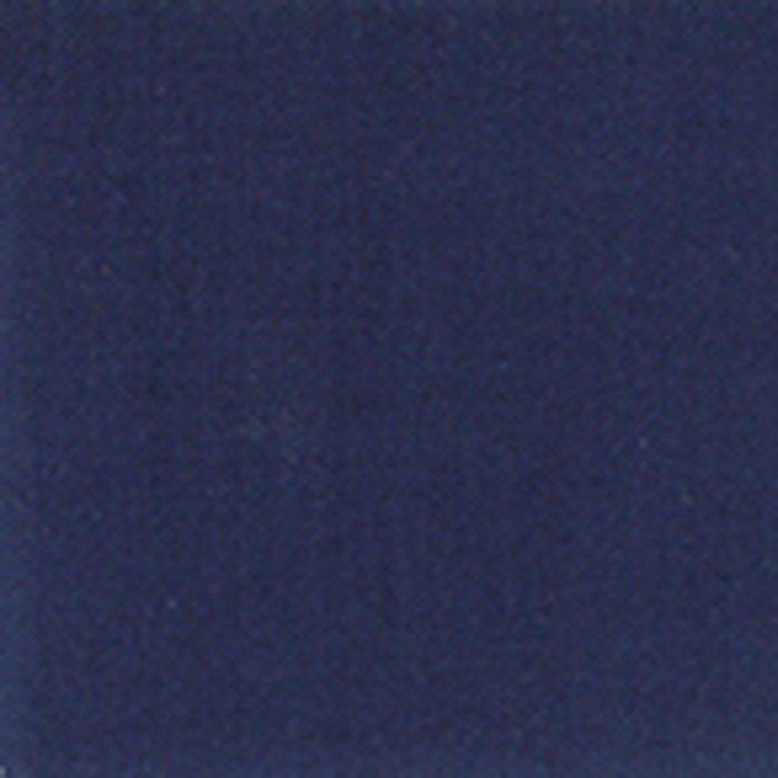 Bella Solids Nautical Blue 9900 236