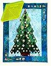 Irish Chain Little Pine Tree Pin Quilt pattern w/temp