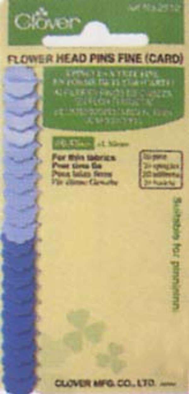 Clover Flower Head Pins (Fine)