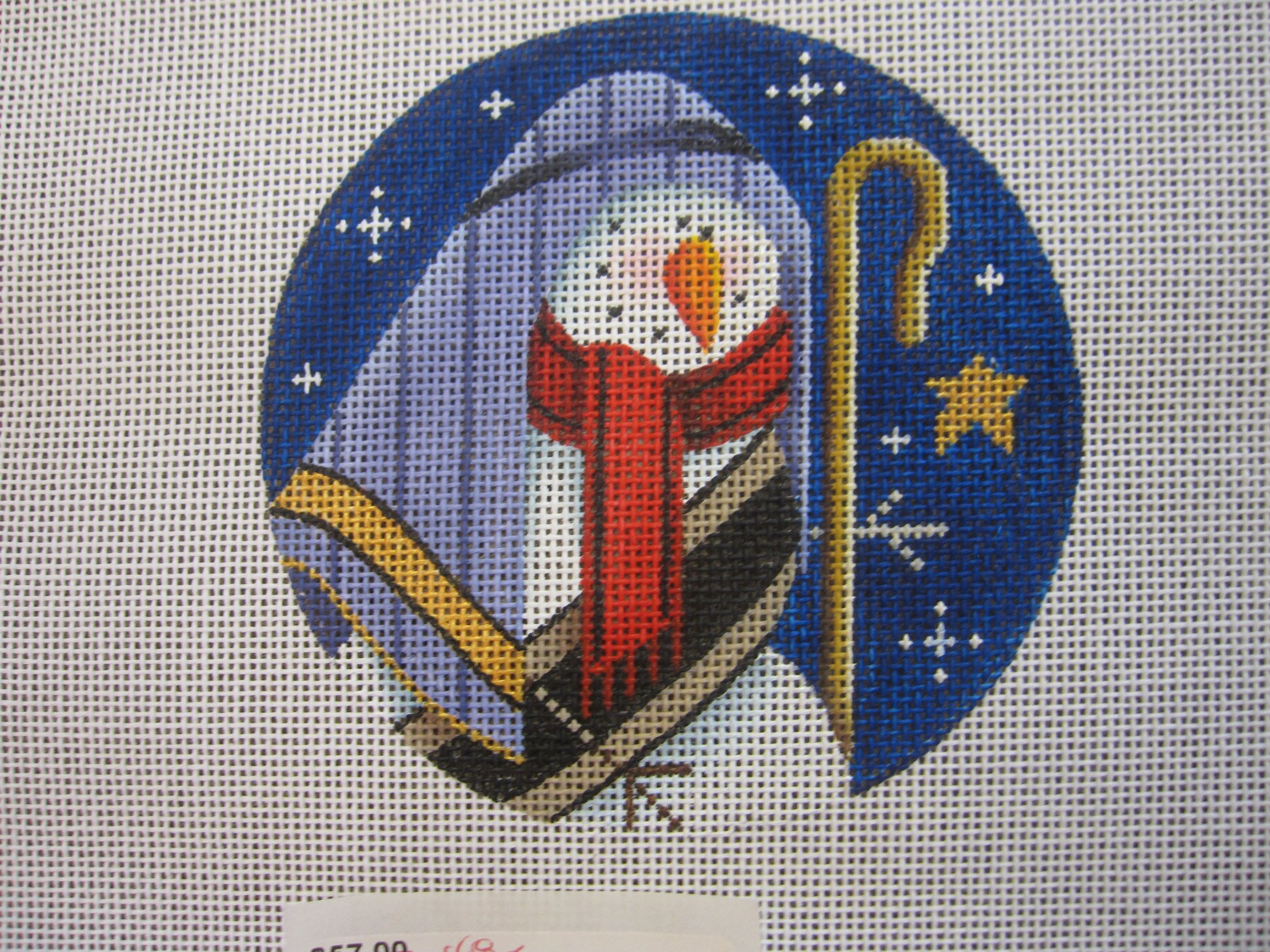 Snowman Nativity - Joseph