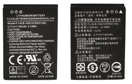 Battery for DC2000 Camera