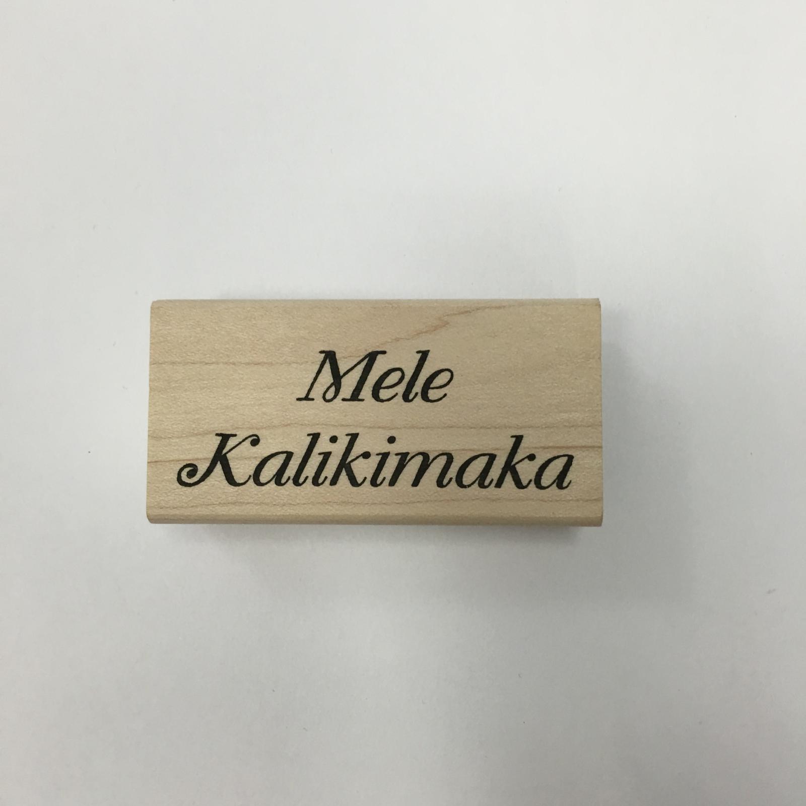 RSP Stamp Mele Kalikimaka