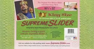 King Sz Supreme Slider 16.5x22
