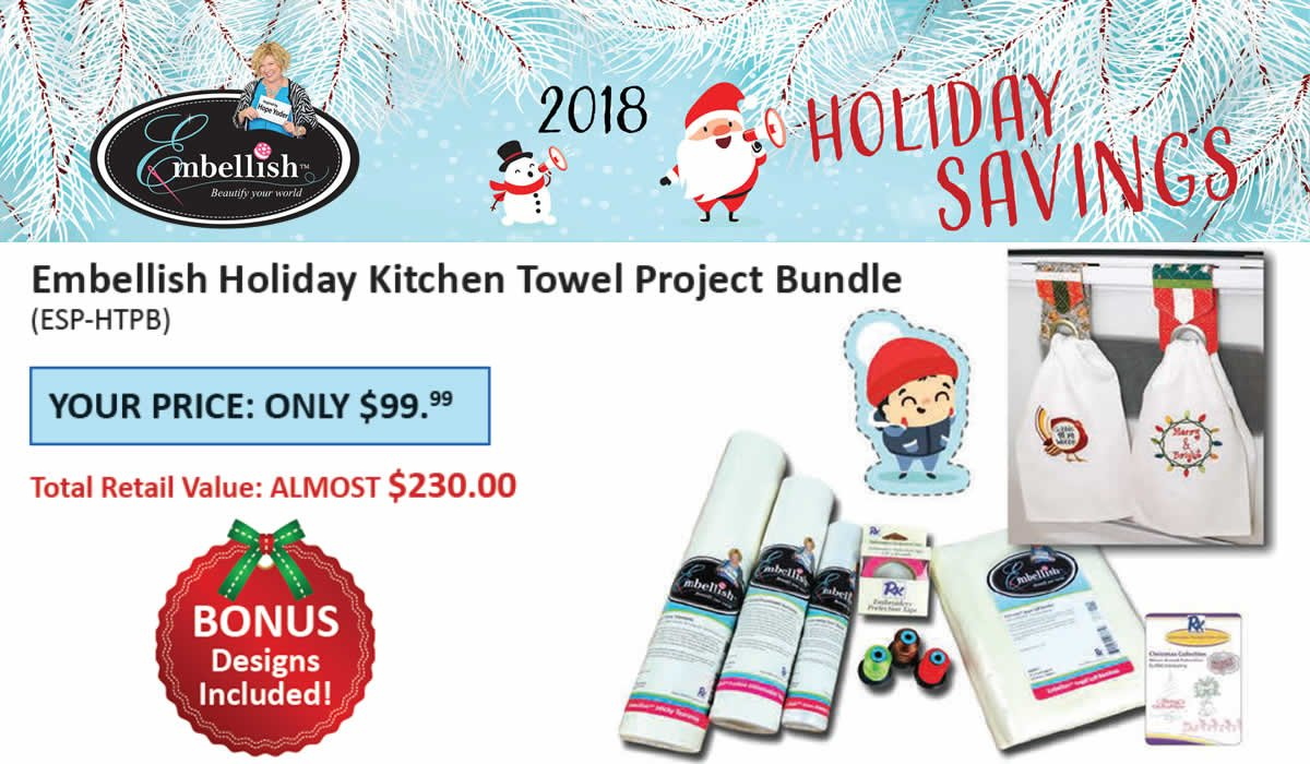 EMB holiday Kitchen Towel Project