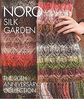 Noro Silk Garden - The 20th Anniversary