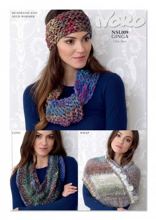 Noro Pattern Leaflets - Free With Noro Yarn Purchase