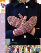 Berroco Pattern Booklet #297 - Sock Star