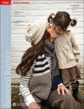 Berroco Pattern Booklet Booklet #303 - Remix