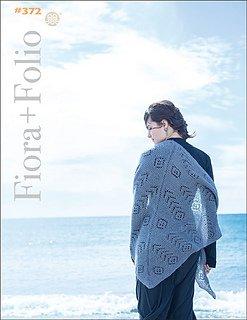 Berroco Pattern Booklet #372 - Fiora + Folio