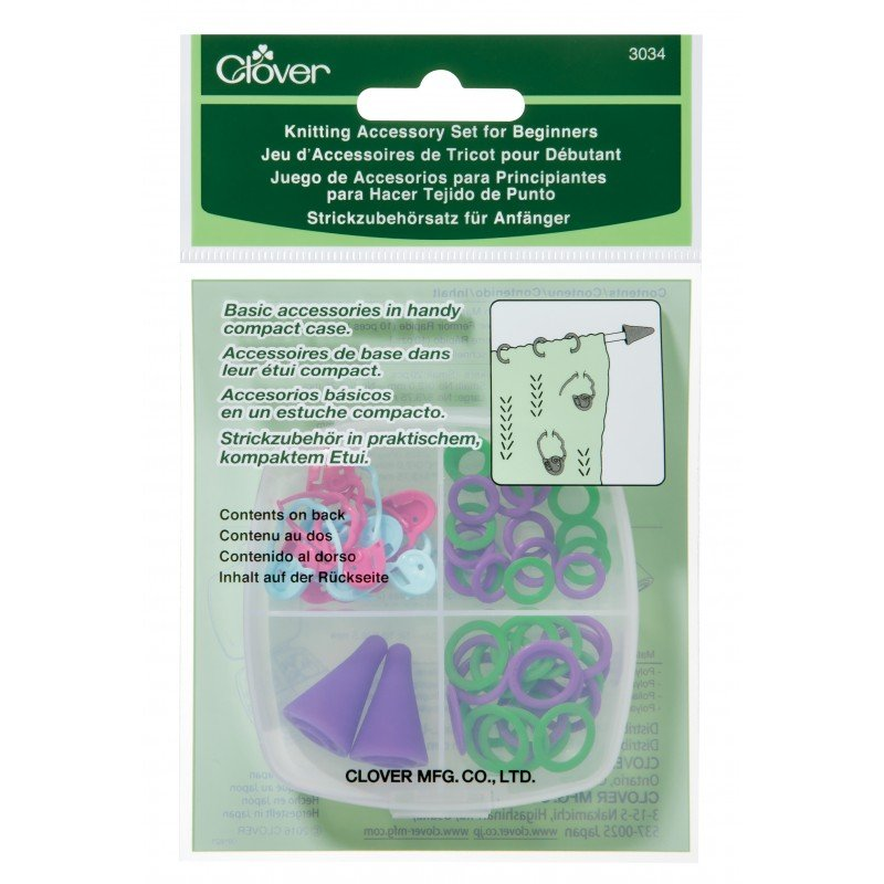 Knitting Accessory Set for Beginners by Clover