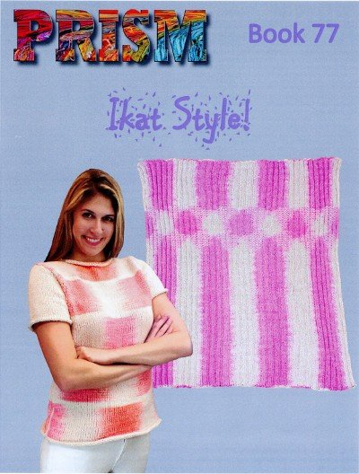 Ikat Style! design Book 77 by Prism