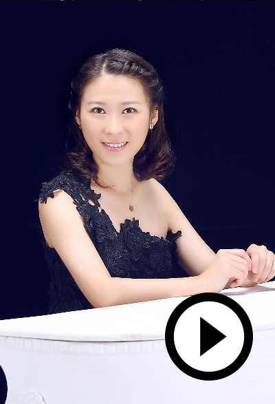 Irene Chen (piano)