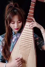 Emily Zhao (Pipa)