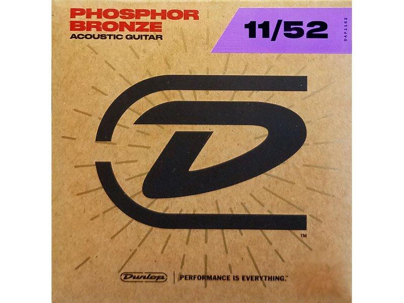 Dunlop Phosphor Bronze Acoustic Guitar Strings, Medium Light