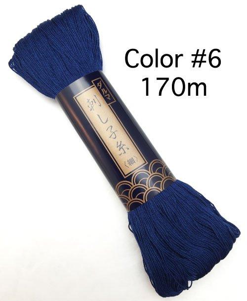 Yokota Sashiko Thread  2111-06