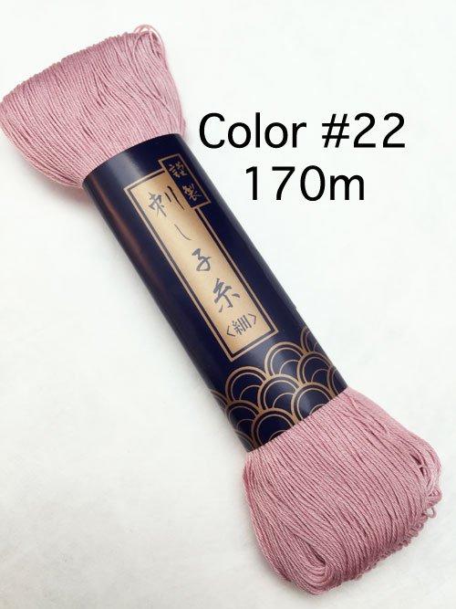 Yokota Sashiko Thread  2180-22
