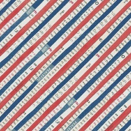 Carrie Bloomston Wonder - Bias Stripe (Navy)
