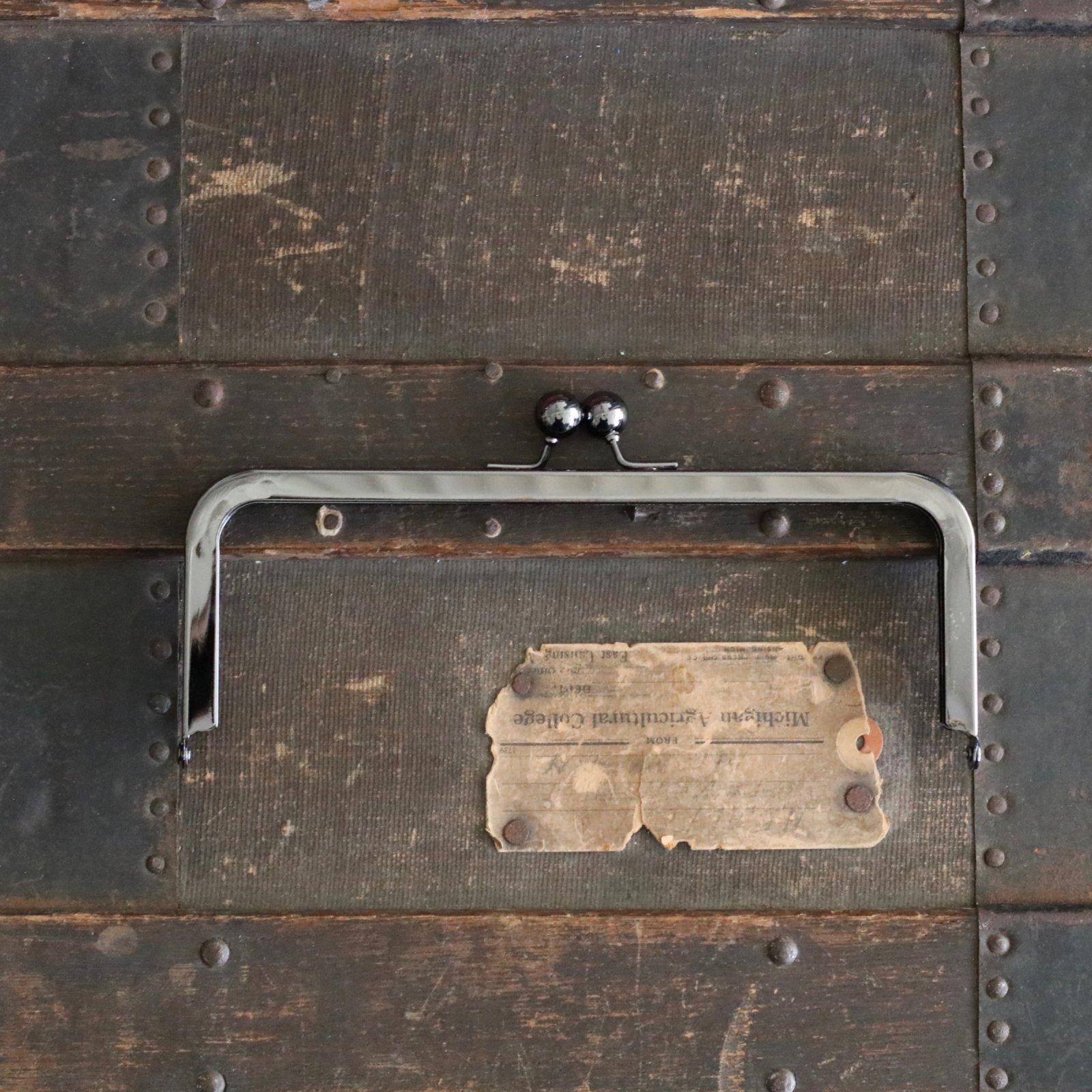 8 x 3 Ball Clasp Purse Frame (Black Nickel)