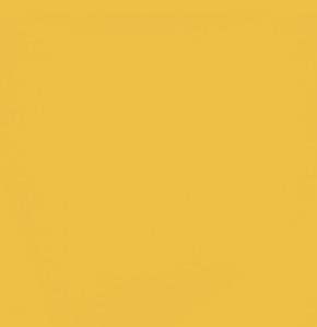 Free Spirit Solid Essentials (Saffron)