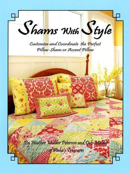 Shams with Style