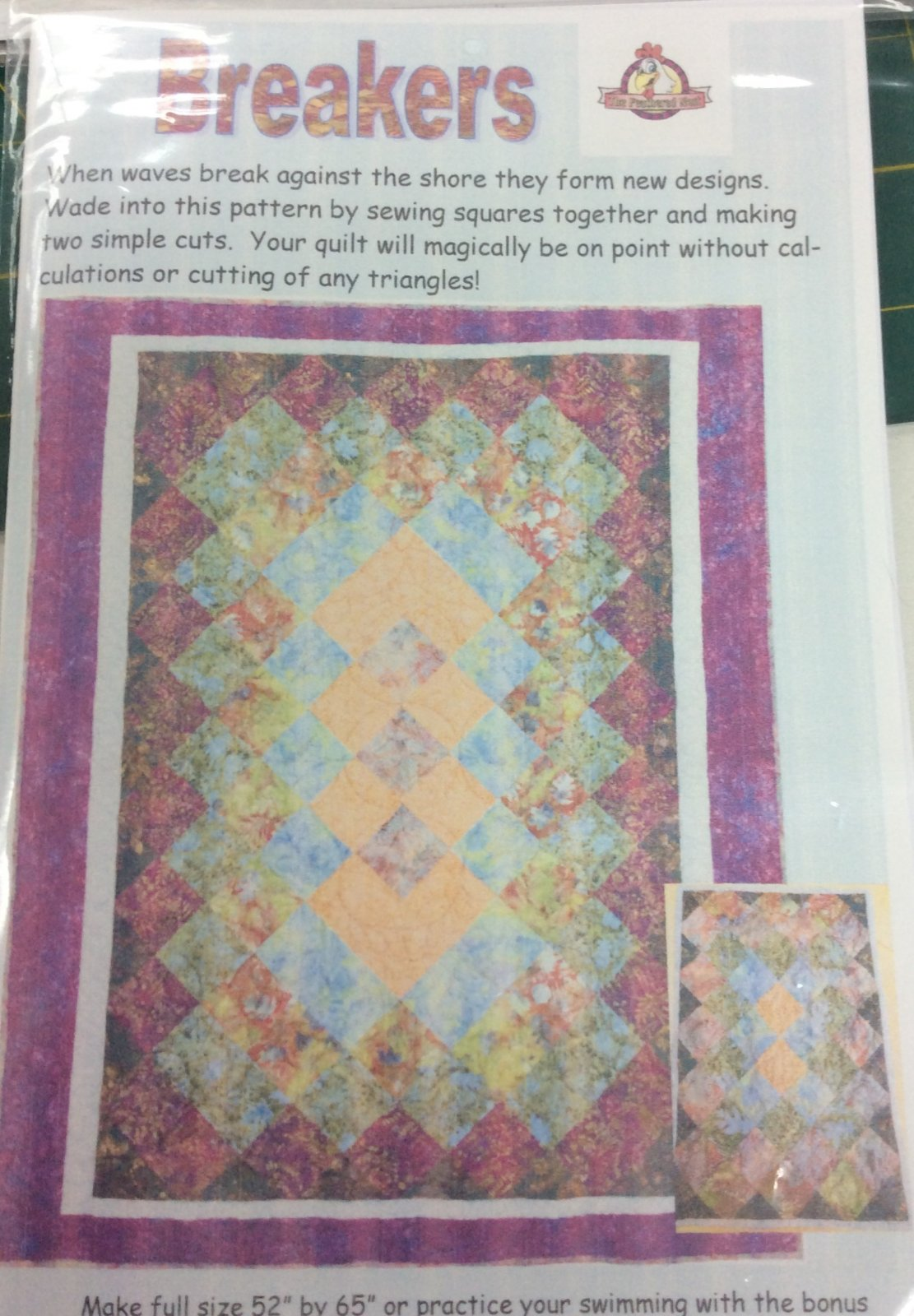 Breakers quilt pattern