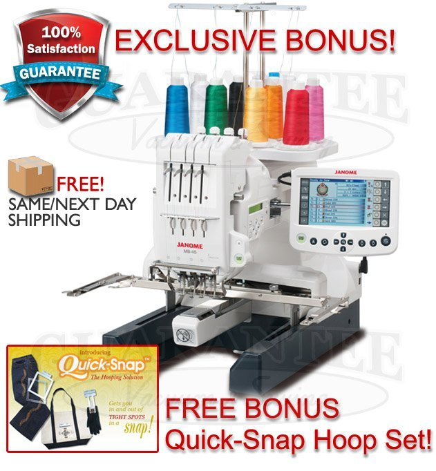 JANOME MB-4S Multi Needle Professional Embroidery Machine
