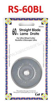 Kai Rotary 60mm Blades