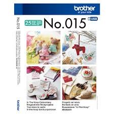 Brother in the Hoop Embroidery designs Collectin 15
