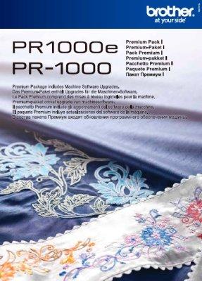 Upgrade Kit for PR 1000E