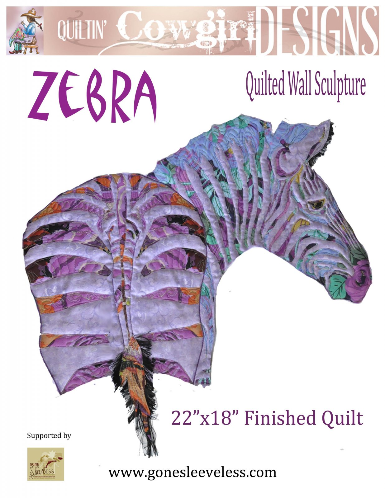 ZEBRA QUILTED WALL SCULPTURE