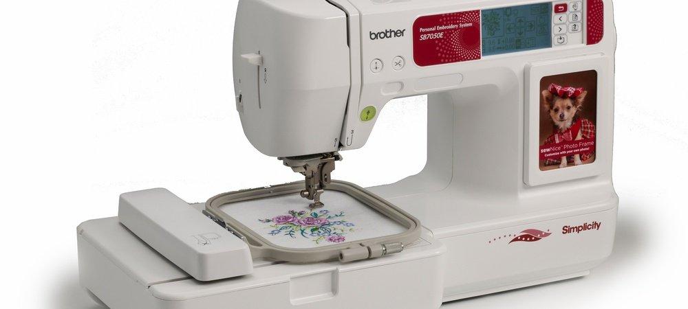 SB7050E