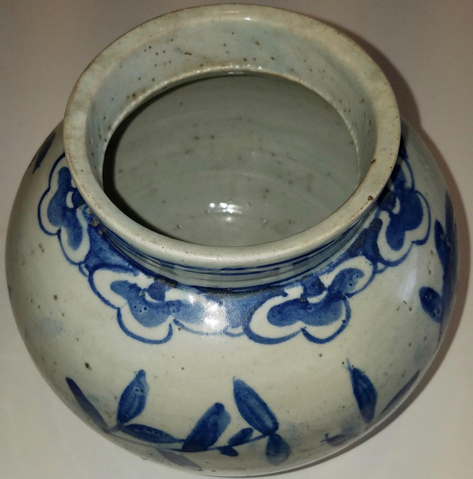 Korean porcelain blue and white jar