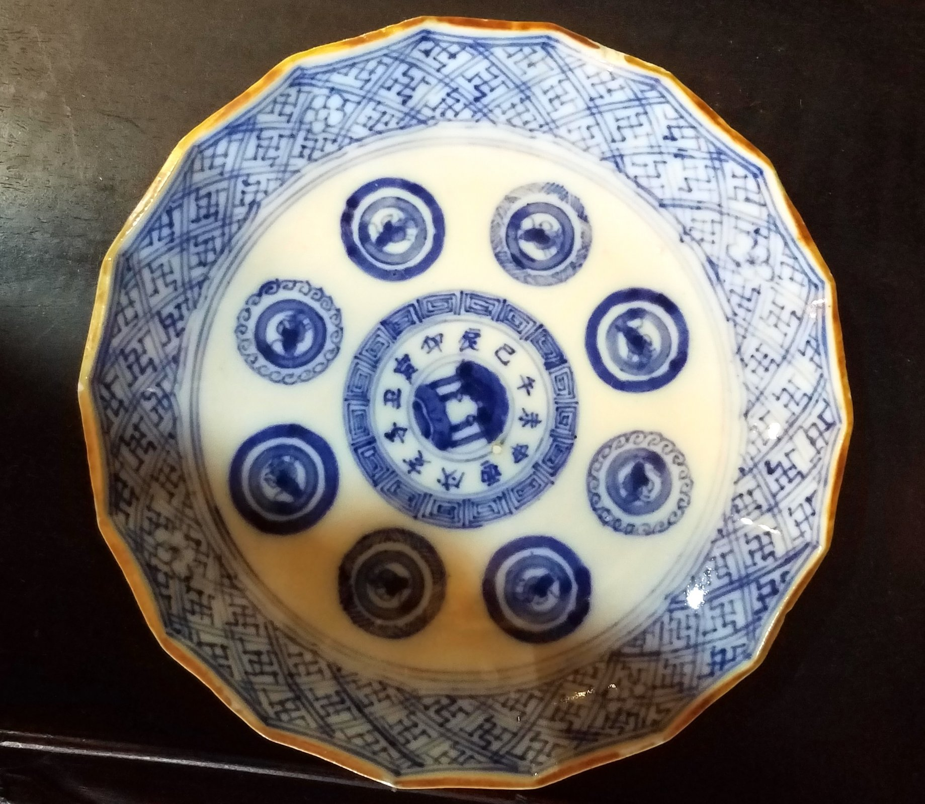 Chinese Blue and white bowl with gold rim plate