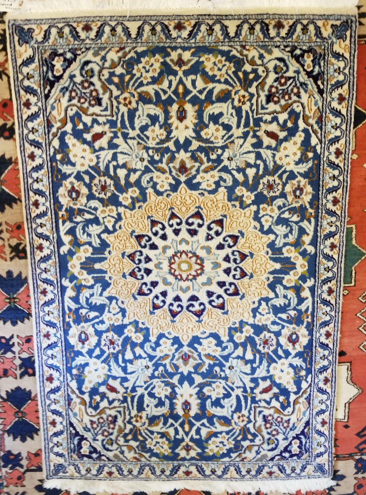 2'11 x 5'0 Persian Nain - Hand Knotted