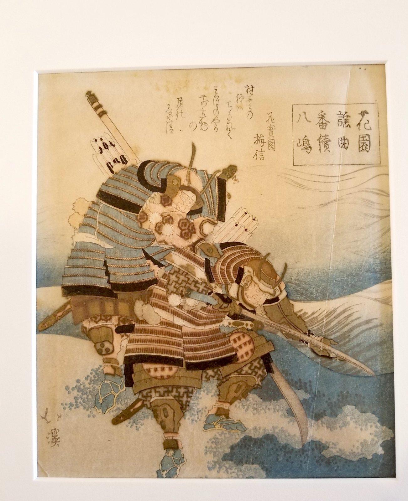 Japanese wood block print of Samurai fighting