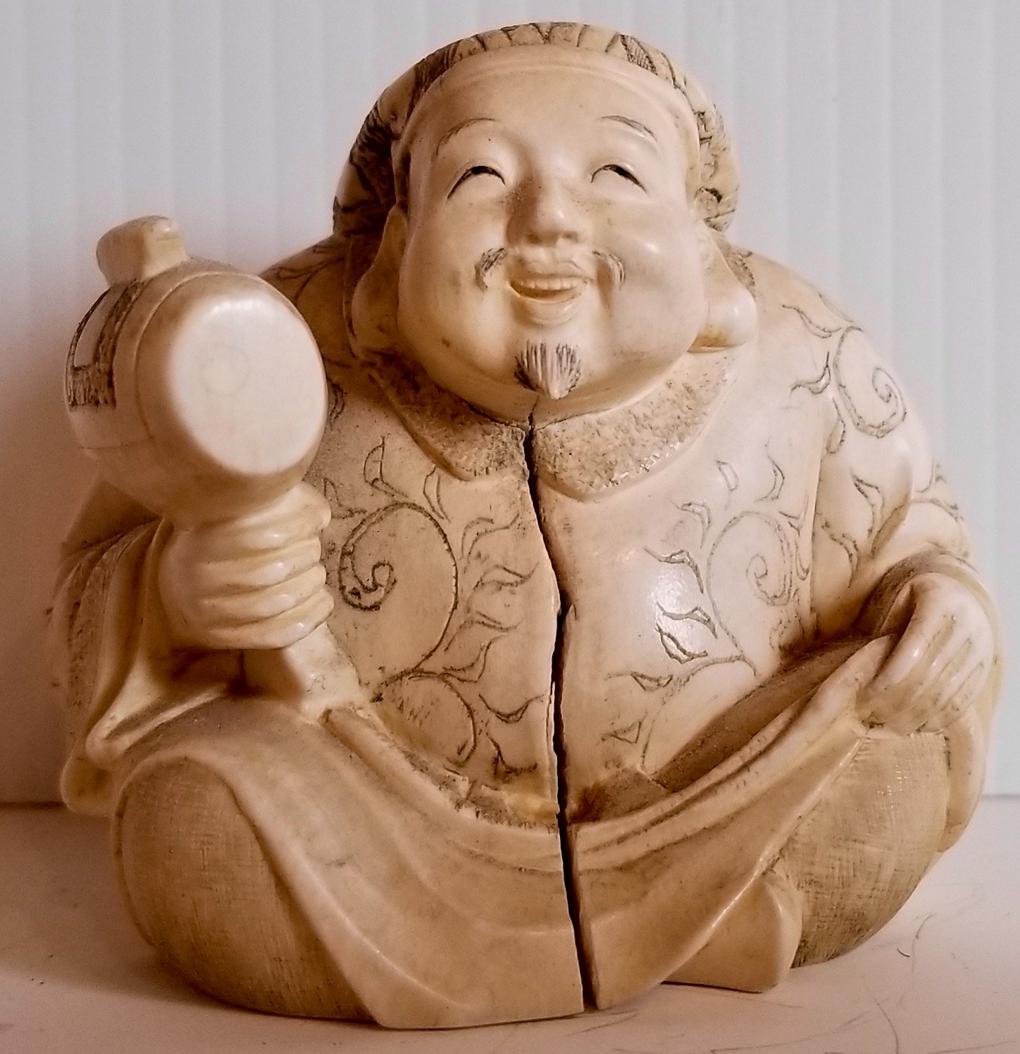 Chinese Ivory carving of a man