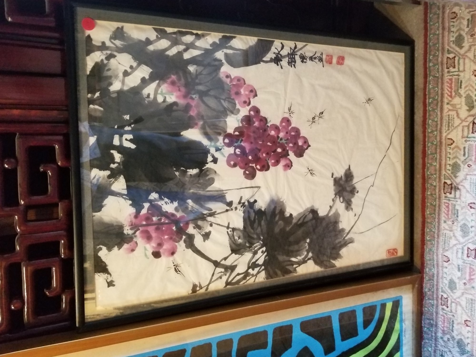 20th century Chinese water color painting of grapes on a vine, framed - PXY