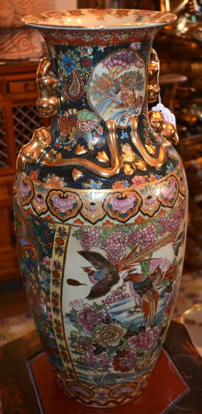 Chinese reproduction of a 19th Century Japanese Vase