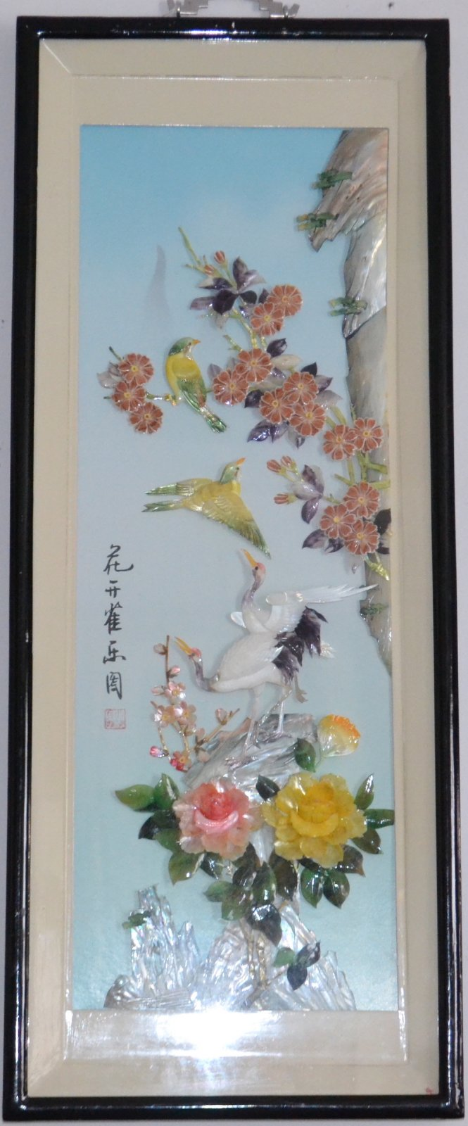Chinese framed shell art