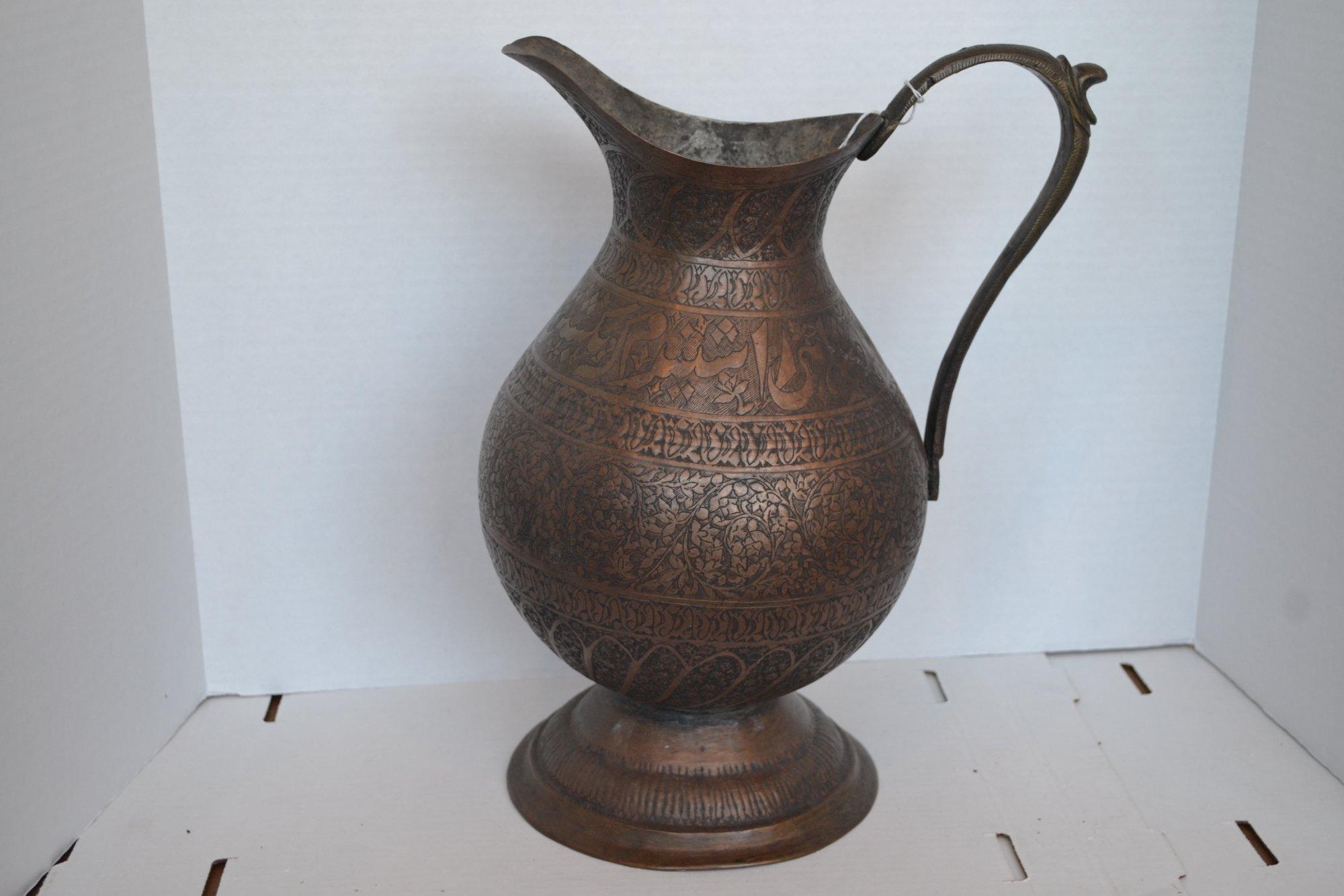 18th Century Perisan Isphahan Water Pitcher H.15 X W.11.5  UXYZ