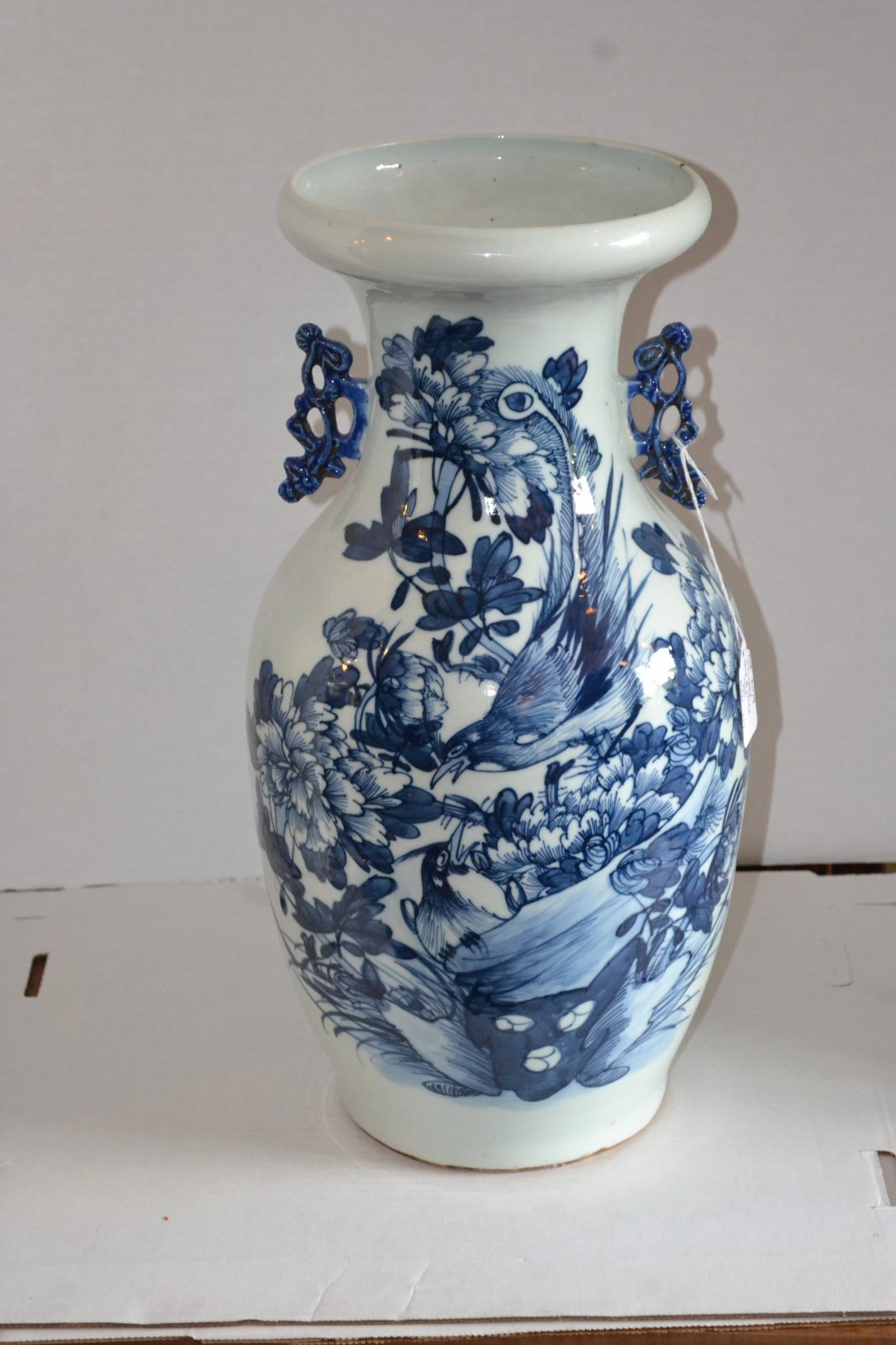 Century chinese blue and white porcelain vase w two peacocks h 19th century chinese blue and white porcelain vase w two peacocks h 17 x w 9 reviewsmspy